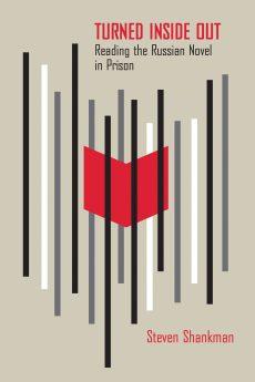 shankman-book-cover